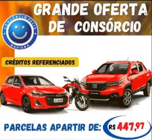 Disal Consócio Fiat, Renault, Chevr Nova