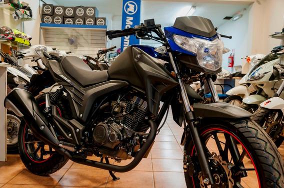 Sirius 150 - Motomel Sirius 150cc Promo Efectivo!