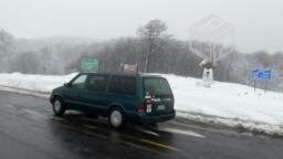 Chrysler Grand Caravan 1994