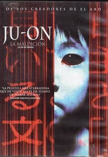 Ju - On La Maldición - Takashi Shmizu, Terror Asiático - Dvd