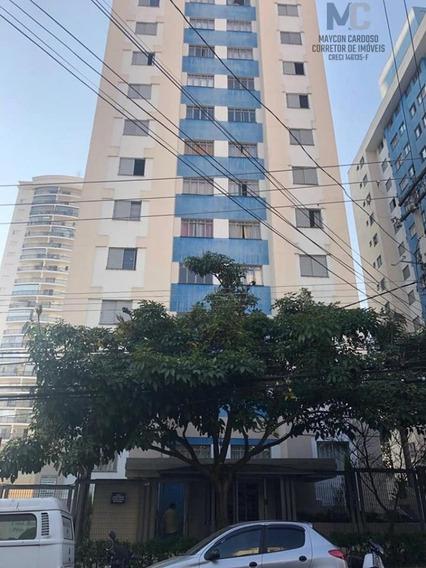 Apartamento A Venda No Bairro Alto Da Moóca Em São Paulo - - 1214-1