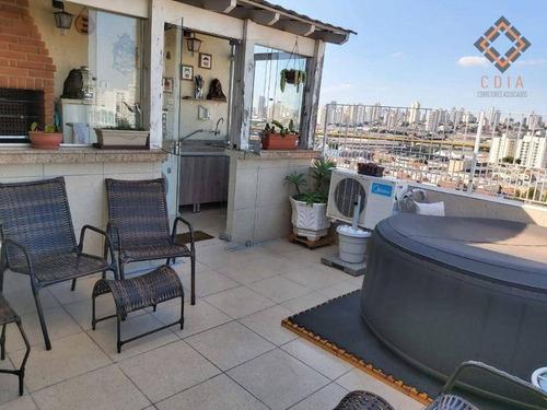 Apartamento Com 2 Dormitórios À Venda, 109 M² Por R$ 750.000,00 - Ipiranga - São Paulo/sp - Ap52009
