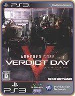 Armored Core Verdict Day Mídia Digital Ps3