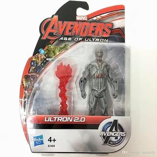Avengers 12cm- Ultron 2.0 En 6cuotas