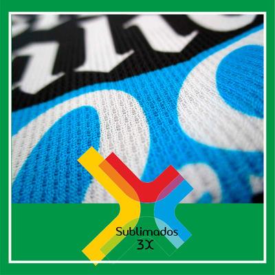 Servicio De Sublimación Textil, Moda, Termo-transferencia!