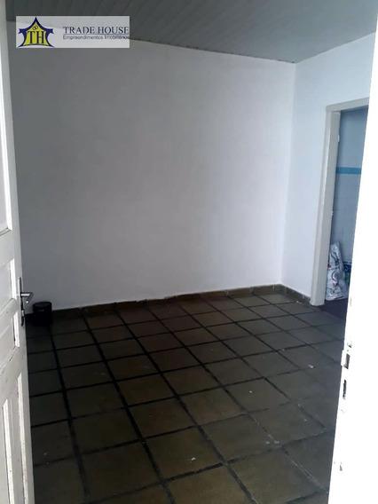 Casa Térrea Em Vila Gumercindo - São Paulo - 29198
