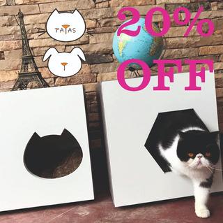 Cuchas Para Perros Y Gatos - ( Patas Muebles )