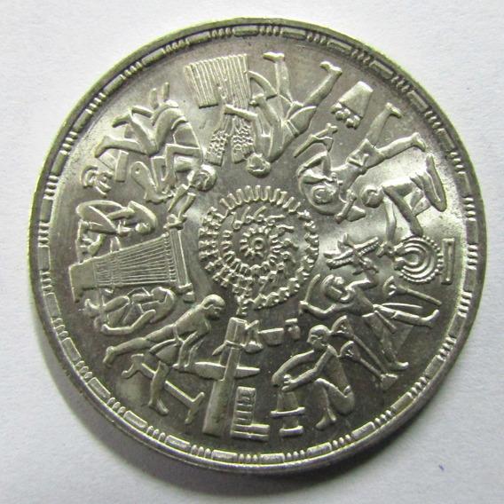 Egipto 1 Pound Plata Año 1977 Jeroglificos Faraones Km 472