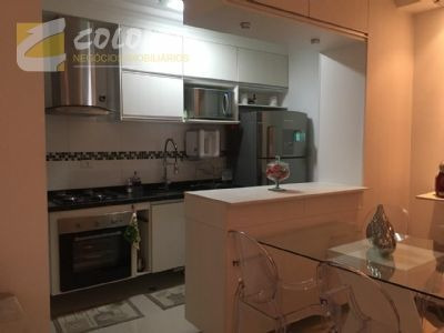Apartamento - Ref: 33560