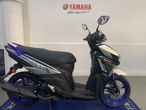 Imagem 1 de 6 de Yamaha Neo 125 Ubs Prata 2022