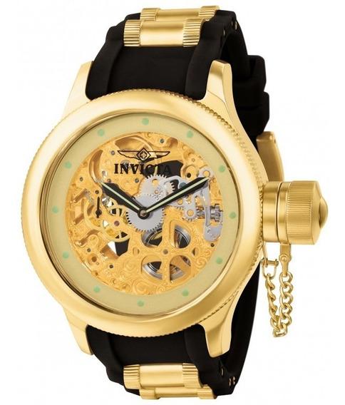 Incrível Relógio Invicta Russian Diver 1243 Raro Semi Novo