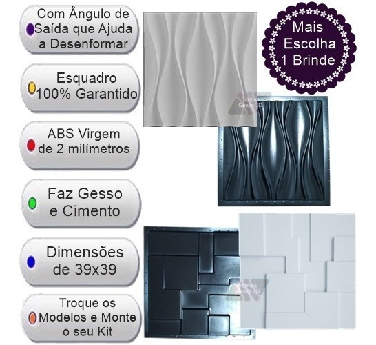 2 Formas De Gesso 3d Cimento Abs 2mm Fdg 13e71 40x40+brinde