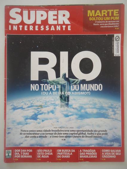 Super Interessante #344 Rio De Janeiro