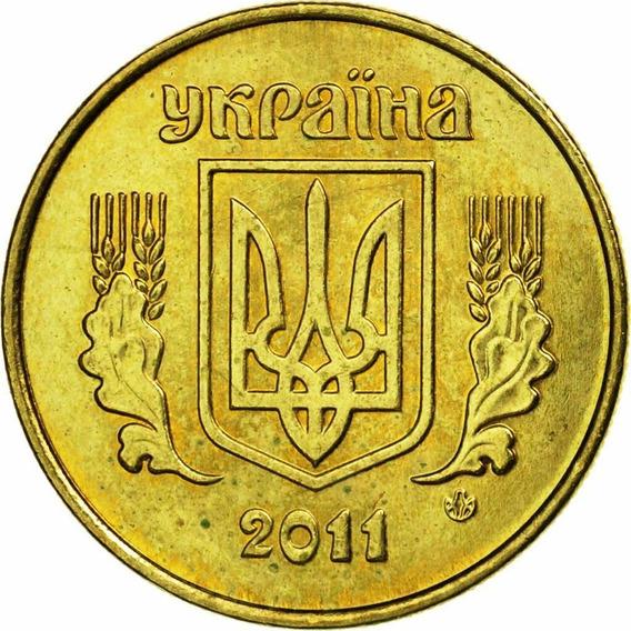Ucrania - Moneda De 10 Kopiyok Del Año 2011 - Sin Circular
