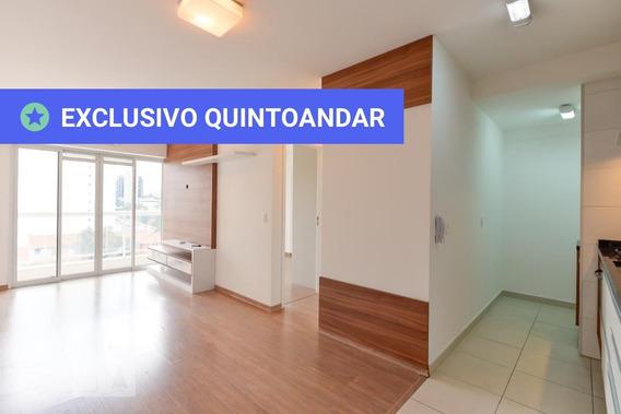 Apartamento No 6º Andar Com 1 Dormitório - Id: 892951042 - 251042