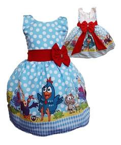 Vestido Temático Infantil Kit Com 10 Tema Luxo Tule Atacado