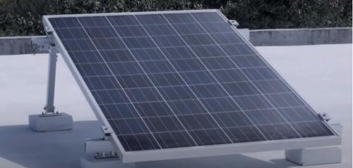 Imagen 1 de 9 de Kit Base Para 1 Panel Solar Ajustable De 15 A 30 Grados