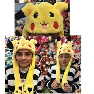 Peluche Pikachu Detective Gorro Mueve Las Orejas