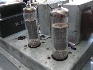 Amplificador Valvular Ken Brown Audiorama Estereo