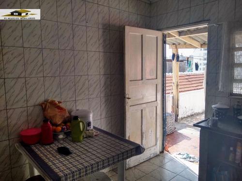 Imagem 1 de 23 de Casa A Venda No Bairro Sacomã Em São Paulo - Sp.  - C396-1