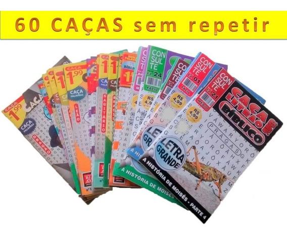 Kit 60 Revistas Caça Palavras - Sem Repetições