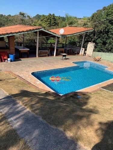 Chácara - Real Parque Dom Pedro I - Ch0756