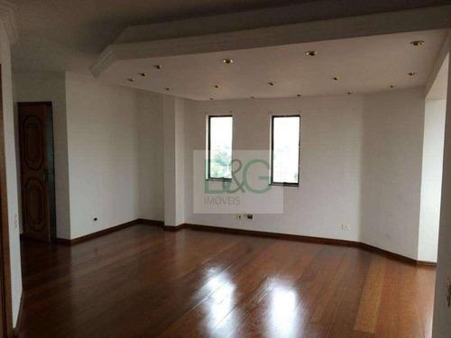 Imagem 1 de 5 de Apartamento À Venda, 127 M² Por R$ 530.000,00 - Jardim Jabaquara - São Paulo/sp - Ap37340
