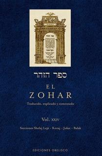 El Zohar Vol 24 - Libro Nuevo - Envio En Dia