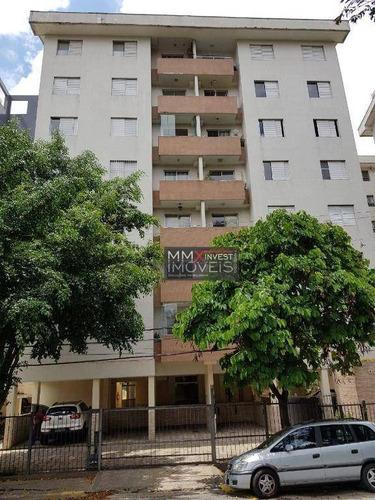 Imagem 1 de 16 de Apartamento Com 2 Dormitórios À Venda, 64 M² Por R$ 320.000,00 - Chácara Do Encosto - São Paulo/sp - Ap1211