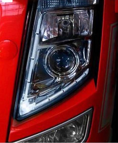 Lâmpada Meia Luz Volvo Fh Led Circuito