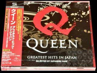 Queen Greatest Hits In Japan (shm-cd + Dvd) Cd Jp Imp