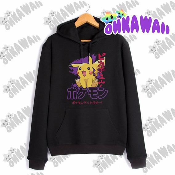 Pikachu Japan - Buzo Canguro Unisex - Anime Harajuku Cosplay