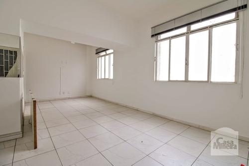 Imagem 1 de 11 de Sala-andar À Venda No Carmo - Código 258917 - 258917