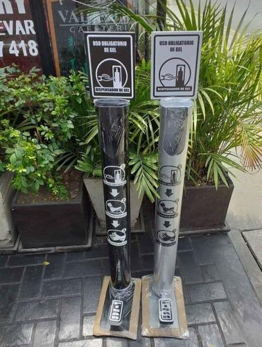 Imagen 1 de 6 de Pedestal. Dispensador De Alcohol, Gel O Jabon A Pedal