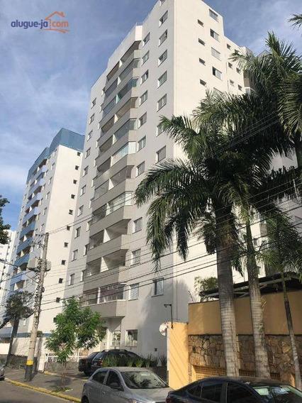 Apartamento No Edifício Cabo Frio Com 3 Dormitórios À Venda, 107 M² Por R$ 480.000 - Jardim Aquarius - São José Dos Campos/sp - Ap7049