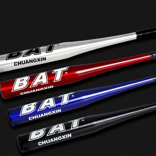 Bate De Beisbol De 28 Pulgadas Metalico En Aluminio