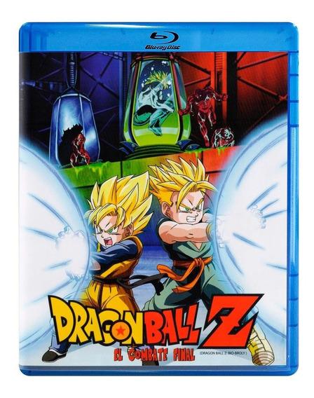 Dragon Ball Z El Combate Final Pelicula Blu-ray