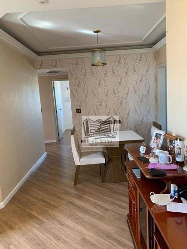 Apartamento Com 3 Dormitórios À Venda, 78 M² Por R$ 490.000 - ????·??·???? - São Paulo/sp - Ap0188