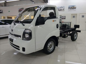 Kia Bongo Bongo K2500 4x2 Cs Turbo Diesel 2p Manual