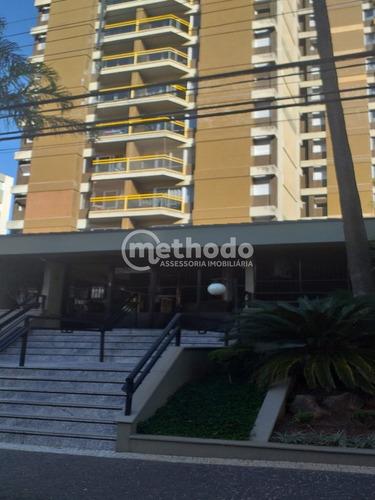 Apartamento - Ap01218 - 68210339