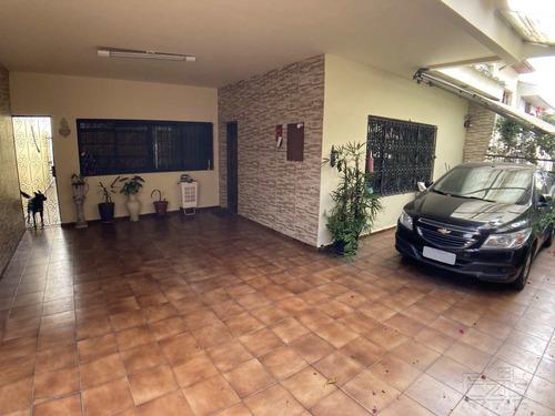 Imagem 1 de 27 de Sobrado 3 Dorms + 3 Vagas, Vila Mariana, São Paulo - R$ 1.26 Mi - A5634