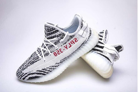 adidas Yeezy Boost 350 zebra