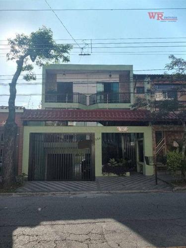 Imagem 1 de 15 de Apartamento À Venda, 110 M² Por R$ 644.000,00 - Vila Eldízia - Santo André/sp - Ap3490