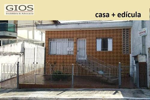Imagem 1 de 30 de Casa À Venda, 170 M² Por R$ 695.000,00 - Freguesia Do Ó - São Paulo/sp - Ca0271