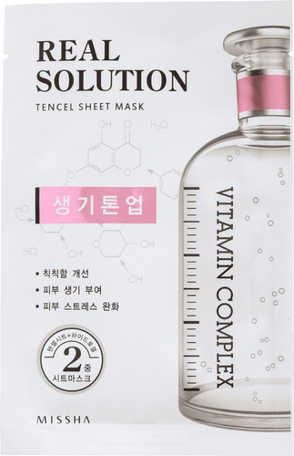 Máscara Facial Real Solution Vitamin Complex