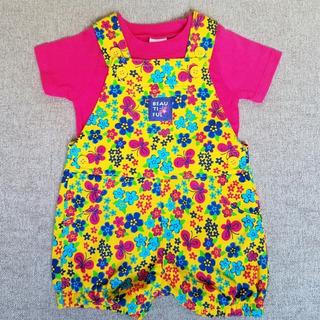 Jardinera Overall Para Bebe Niña Talla 6 A 9 Meses 2 Piezas