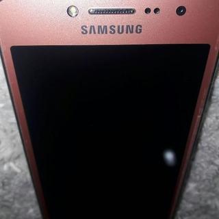 Celular Samsung J2 Prime Com Defeito (leia A Descrição)