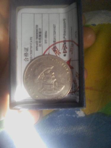 Vendo Moneda De Un Balboa Omar Torrijos 1982 68703942