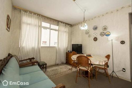 Apartamento A Venda Em São Paulo - 24837