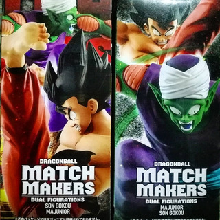 Match Maker Ma Junior Vs Son Goku Banpresto